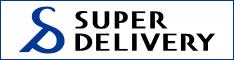 superdelivery